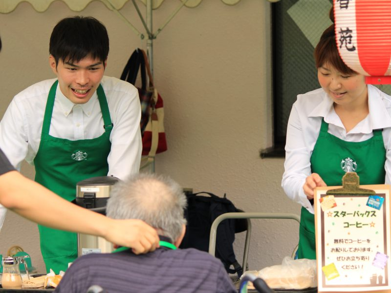 スターバックス ㏌ 藤香祭